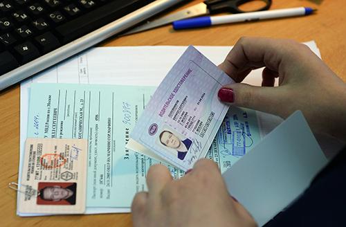 документы для постановки авто на учет